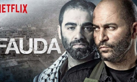 Netflix When is Fauda Season 4 Release Date Cast , synopsis, Trailer & Fact