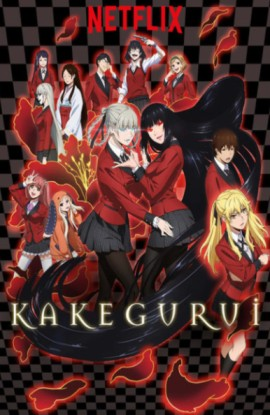 Kakegurui season 3 From it's Release Date to Kakegurui Characters, Here's Everything You Should Know About