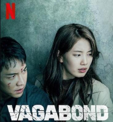 Is Vagabond Season 2 officially confirmed a